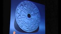 Klaus Dona: Unknown civilizations Artifacts – EXOPOLITICS 2009 (Part 4 of 6)